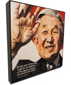 Emperor Akihito Poster