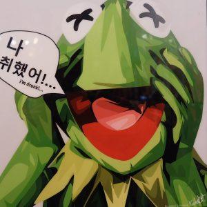 KAWS Kermit the Frog poster