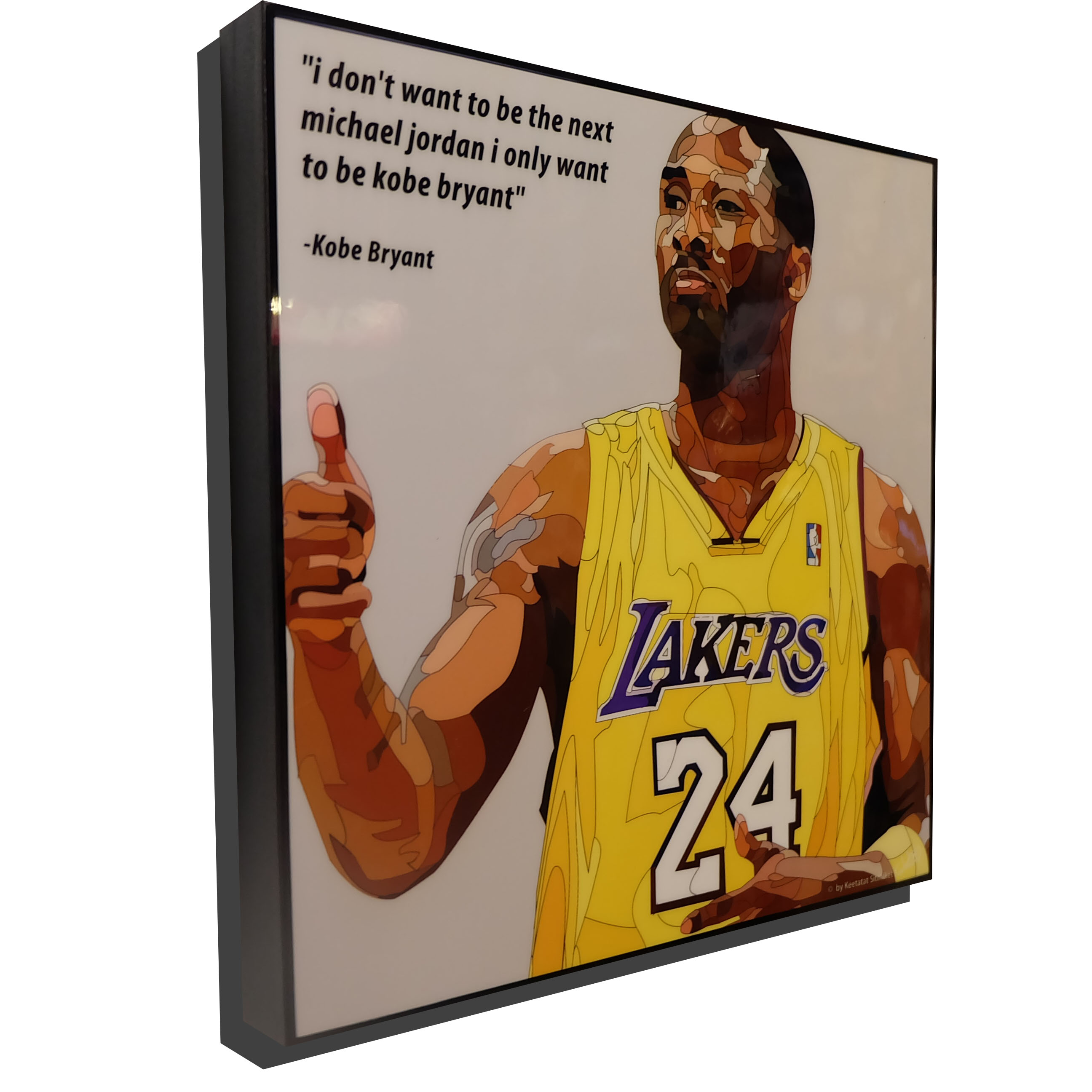 """Kobe Bryant Poster """"I Don't Want To Be The..."""""""
