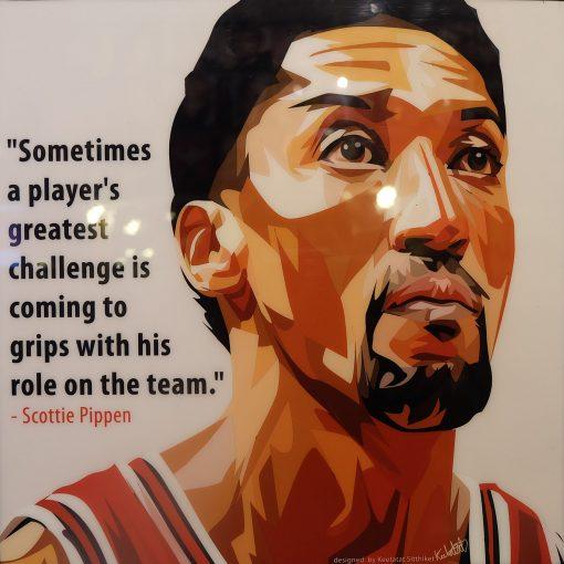 Scottie Pippen Poster