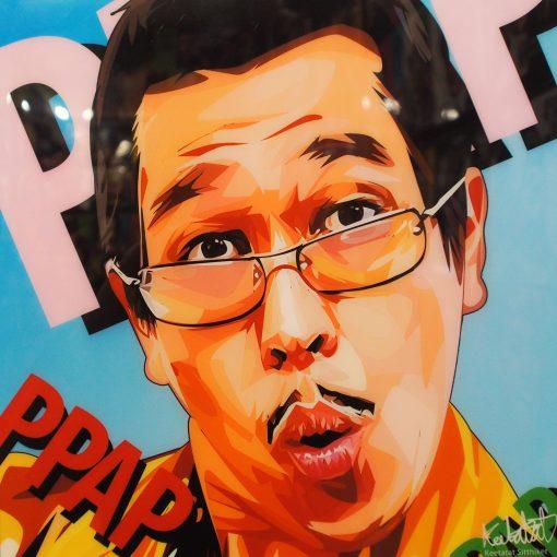 Pikotaro Poster Plaque