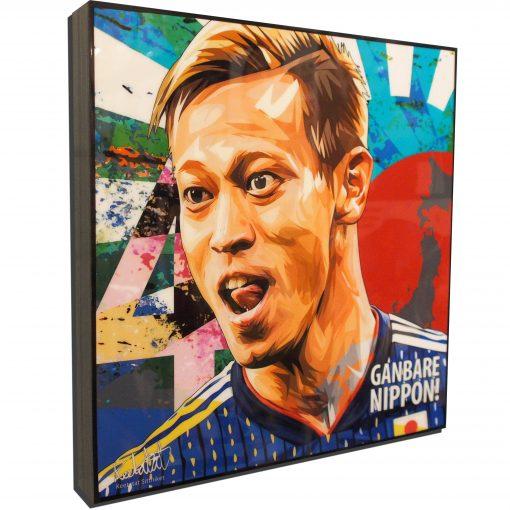 Honda Keisuke Poster Plaque