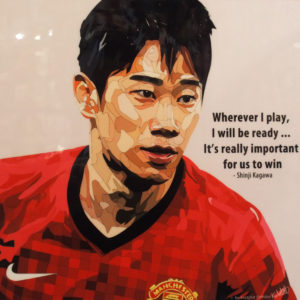 Shinji Kagawa Poster Plaque