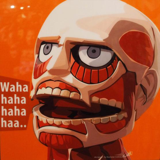 Attack on Titan Poster Plaque